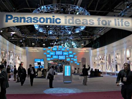 Cooperation with Panasonic